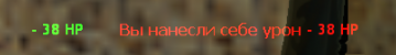 nicedamager